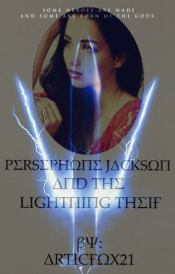 Persephone Jackson and the lightning thief