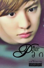Peter Pan [EXO Chanyeol FF] by chimpuipui