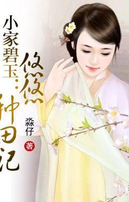 Đọc truyện Hung Nô vương hậu- xk-full