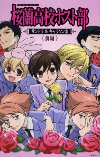 Ouran Highschool Host Club (host fem. reader x Mori)