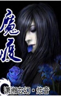 Đọc truyện Ma Dịch - Huyễn Âm (XK-NP-Huyền huyễn)