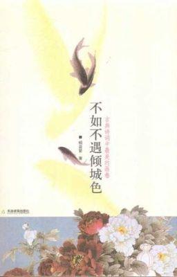 Đọc truyện Không bằng không gặp khuynh thành sắc - Minh Nguyệt Đang