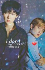 I Don't Wanna Fall In Love [Baekyeol FF] by girl-with-smile