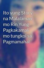 Ito yung Story na Malalaman mo Rin Yung Pagkakamali mo tungkol sa Pagmamahal by ShayMatipo