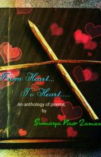 From Heart To Heart (my poem collection) by SumuDaEscapist