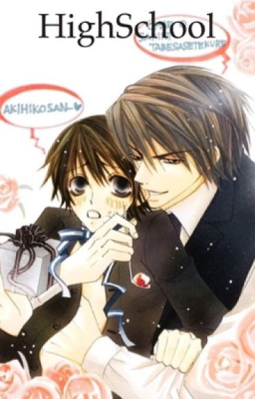 Junjou Romantica: High School