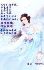 Lương trần mỹ cẩm (ttv - lovelyday)- hoàn by bichlong