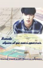 «Firmado, alguien al que nunca conocerás» |Lay / Yixing de EXO| by xxprivate