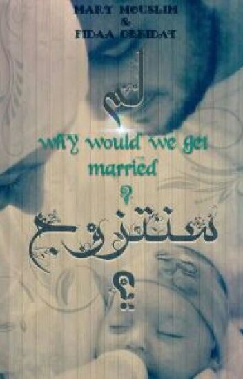 Why Would We Get Married ?  //     لم سنتزوج ؟