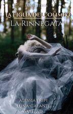 La Figlia Dell' Olimpo- La Rinnegata [Percy Jackson] by luna-calante