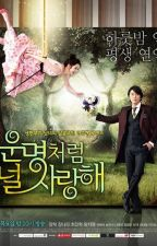 """Fated To Love You""=<( Extremely Complete Story)>= by amandy22"