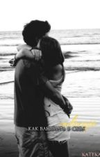 Как влюбить в себя пикапера by kateka131
