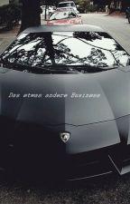 Das etwas andere Business. by SlightlyDifferentOne