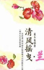 tướng môn thục viện_xk-full by hanachan89