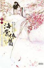RECONVERT - Biết không? Biết không? Ứng là lục phì hồng sấu by Tsubaki