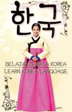Compile - Belajar Hangul by _celeirastial