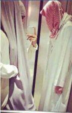 Chronique d'un couple presque parfait. by Arabia212