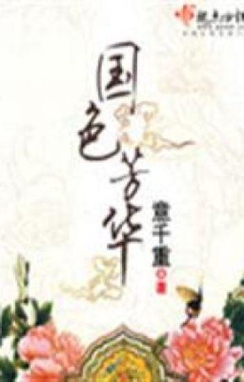 Quốc sắc phương hoa - Ý Thiên Trọng (xuyên không, chủng điền văn, end)