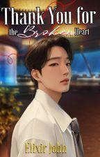 Thank you for the Broken Heart (boyxboy) by ElixirJohn
