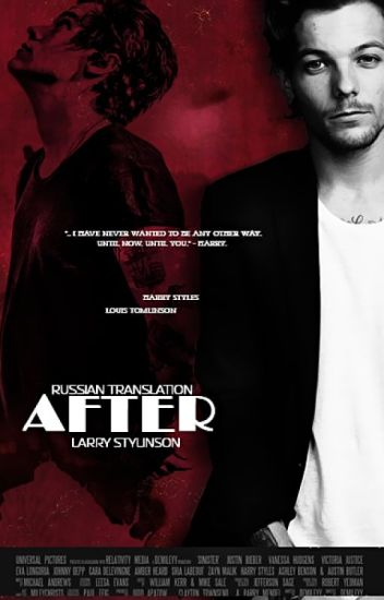 After (Larry Stylinson) Russian Translation