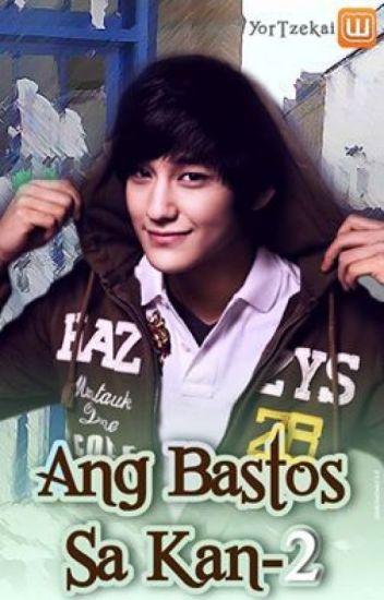 Ang Bastos Sa Kanto II (COMPLETED!)