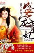Thần y quý nữ: Thịnh sủng thất hoàng phi - Lâu Tinh Ngâm - NT (XV, HH) by banh_gao
