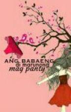 Ang Babaeng di Marunong Mag Panty by Fufurjpsy
