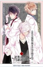 Diabolik Lovers One Shots by ashdarkangel