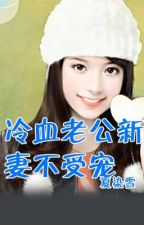 Lãnh huyết lão công tân thê không chịu sủng-hd(tg:Hạ Nhiễm Tuyết)-full by hanachan89