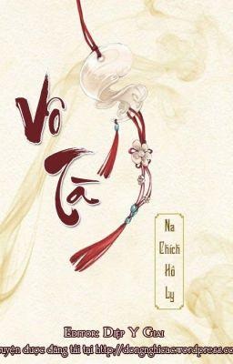 Đọc truyện [HH-Hoàn] Vô Tà - Na Chích Hồ Ly