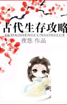 Đọc truyện XuyenKhongNhaNgheoNuPhanDauKy-full