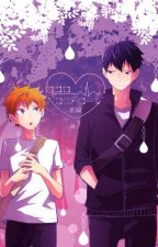 The Smile [KageHina] by Hamasaki_Rumiko