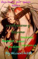 Sesshomaru y kagome by Mizuki4261