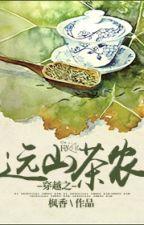 Xuyên việt chi viễn sơn trà nông - Phong Hương by hanxiayue2012