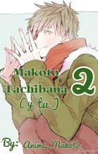 Makoto Tachibana 2 ( y tu ) by anime_makoto