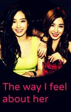 The way I feel about her. (Parte 1) 》 Taeny by hotsootuff