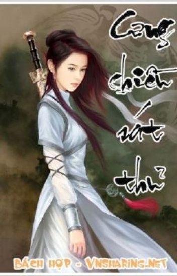 [BH] CƯNG CHIỀU SÁT THỦ[Edit]