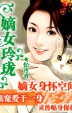 Chính nữ Linh Lung - Ức Lãnh Hương (Điền, Sủng, YY) - ctv : Poisonic by saya26