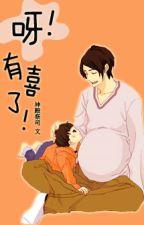 Nha! Có bầu rồi - Thần Điện Tế Ti by hanxiayue2012