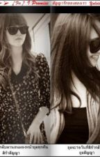 [LONGFIC] The Kwon's Story l Yulsic | PG-15 (Chap 4) by kasumi_yulsic94