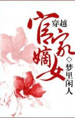 Đọc truyện [NT] Xuyên việt quan gia trưởng nữ - Mộng Lý Nhàn Nhân.