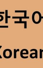 Aprende coreano by carlitos_198