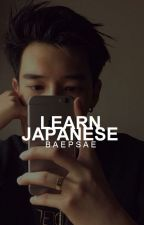 learn japanese by anjyuhobi