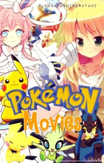 [Discontinued] Pokémon Movies