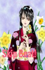 Skip Beat! : First Bloom of Love by Rin254nyan