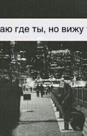 фото с цитатами про любовь