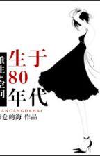[ không gian ] Trọng sinh 80 niên đại - Kamakura biển by trannguyetly