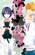 Mi primer amor [Bleach *IchiRuki*] by rukiayese
