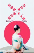 [BáchHợp - Edit Hoàn] Độc Phụ Khó Làm(毒妇难为) - Nhạc Chi Chi(乐之之) by quansama