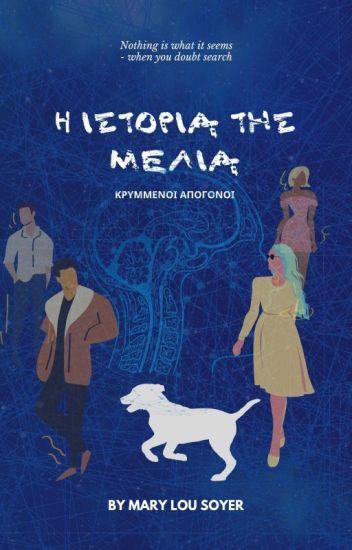 Melia's story